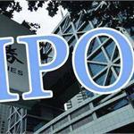 香港IPO定价的原则