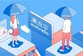 共享雨伞服务商漂流伞获近亿元战略投资