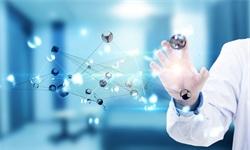 日本大健康产业环境分析与经验借鉴