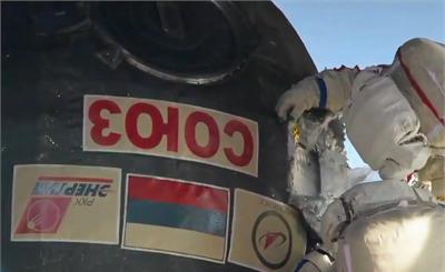 俄宇航员执行太空行走任务 检查空间站气压泄漏源
