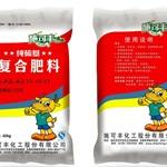 2018年中国复合肥行业发展机遇与挑战并存
