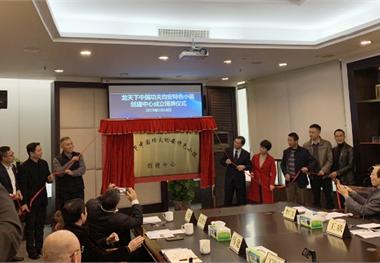 前瞻应邀参加李小龙功夫特色小镇创建启动仪式