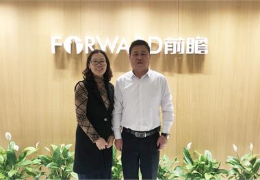 衢州市招商局方局长到访前瞻探讨产业招商工作