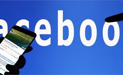 """""""剑桥分析""""泄密丑闻和解 脸书被开50亿美元罚单"""
