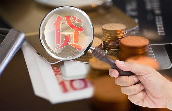 警惕消费陷阱!英孚分期变网贷 学员退款却突然被要求支付15%违约金