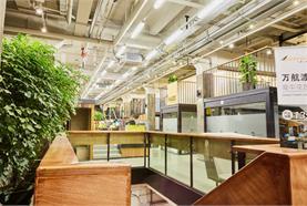 联合办公品牌氪空间完成10亿元融资