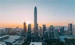 """2019城市排名:""""上北深广""""变回""""北上广深"""" 新一线呈南强北弱格局"""