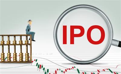 传阿里推迟香港IPO至最早10月?回应:不予置评