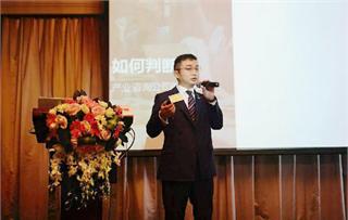 澳门新濠天地官方赌场受邀参加深圳智能制造产业发展论坛