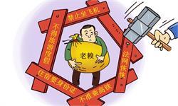 王思聪被取消限制消费令 近期还投资了一家公司