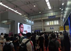 第18届北京国际消费电子博览会