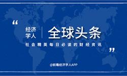 经济学人全球头条:波音737Max新问题