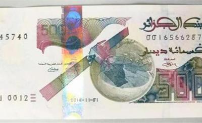 中非友好象征!中国卫星图案被印上外国货币