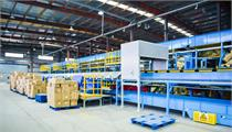 深圳某国际物流公司现代物流总部基地规划案例