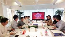 渝富控股集团及重庆现代产业发展研究院相关领导一行莅临前瞻洽谈合作