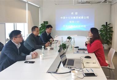 中国十七冶集团城建公司领导莅临前瞻就两个园区选址及规划合作展开洽谈