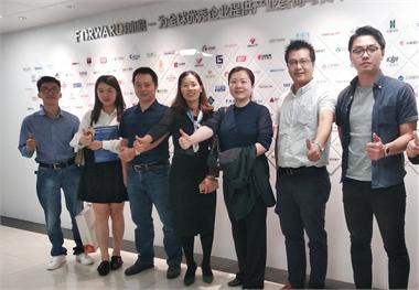 惠州仲恺高新区与前瞻就人工智能产业发展规划事宜展开洽谈