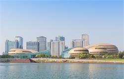 砥砺奋进开新局 凝心聚力促发展 郑州经开区召开2021年经济工作会议