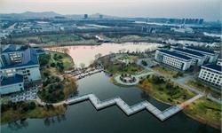 2020年度江苏省科学技术奖励结果公布,东南大学共获其中33项