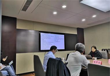 华侨城集团建材产业园产业规划及招商汇报现场