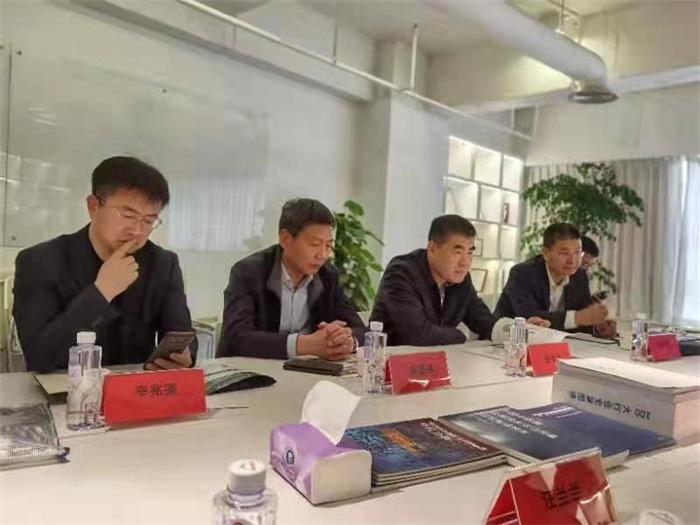 山东港口产城融合发展集团与前瞻产业研究院洽谈2