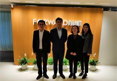 中建四局华南建设公司领导莅临前瞻就产业园区规划展开洽谈