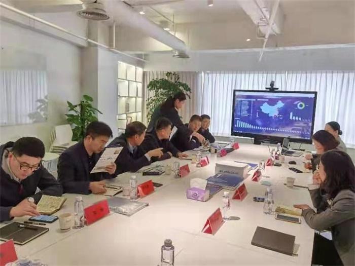 山东港口产城融合发展集团与前瞻产业研究院洽谈