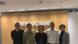南麒麟旅游公司领导莅临前瞻就汕头黄花山康养项目规划展开合作洽谈