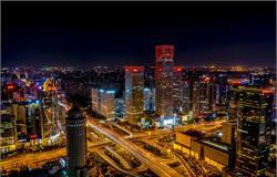北京海淀三山五园国家文物保护利用示范区建设实施方案