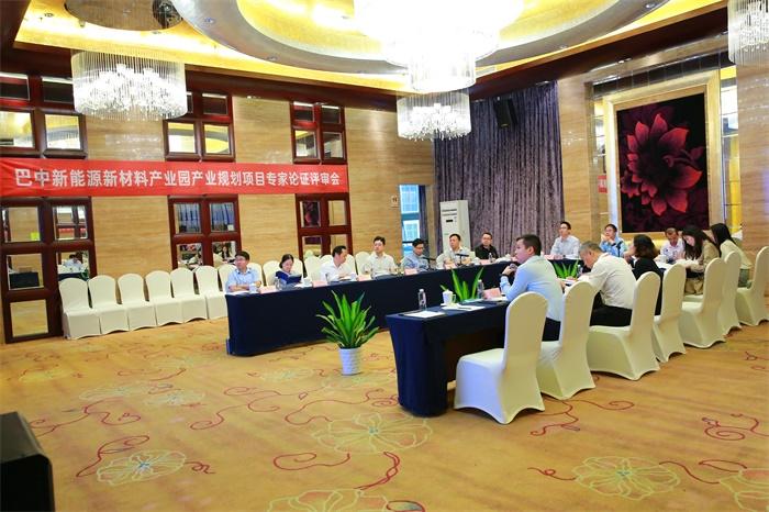 巴中新能源新材料产业园产业规划