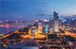 商务部对2021年开展国家电子商务示范基地综合评价工作做出部署