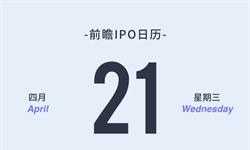 作业帮或正考虑赴美IPO,最快今年下半年上市
