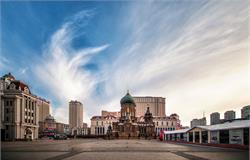哈尔滨新区暨自贸试验区哈尔滨片区关于推动企业进入资本市场实现高质量发展的十条政策措施