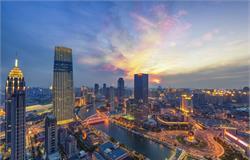 天津市服务业扩大开放综合试点总体方案