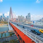 重庆市城市更新管理办法