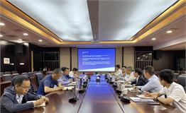 前瞻产业研究院赴山东泰安五矿新材料科创园调研