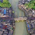 湖南省:关于全面推进城镇老旧小区改造工作的实施意见