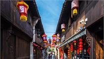 第四批浙江省省级旅游风情小镇认定结果