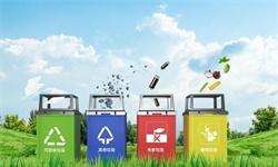 2021年中国生活垃圾处理行业产业链现状及区域市场格局分析 垃圾分类助推行业发展