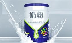 2021年中国奶粉行业竞争格局、细分市场及市场份额分析 飞鹤奶粉成行业龙头