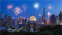 2021年度深圳市级文化产业园区认定结果