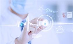 2021年中国医药商业行业市场规模及发展趋势分析 未来线上购药成药品采购主要渠道