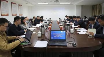 前瞻产业研究院副院长刘珊源作为河南省开发区高质量发展专家走进伊滨