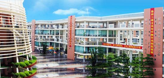 2016年深圳市龙岗区宿舍排名高中杨思高中图片
