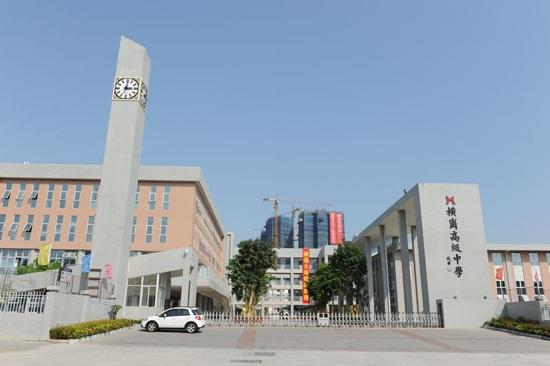 2016年深圳市龙岗区高中排名医疗保险职业高中图片
