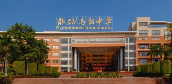 2016年深圳市龙岗区高中排名高中到数学15v高中图片