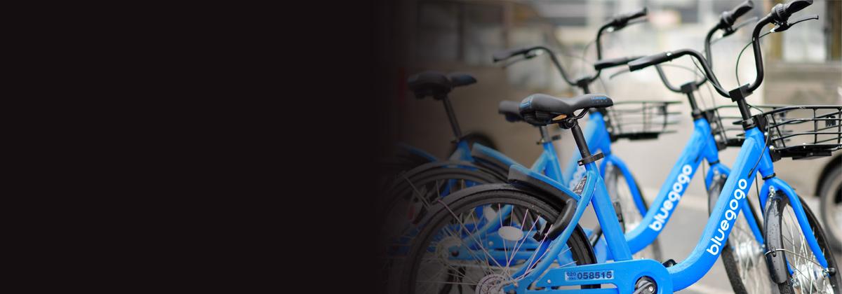 """继酷骑单车后,小蓝单车倒闭又被拜客出行""""接盘"""",神秘接盘侠拜客何许人也?"""