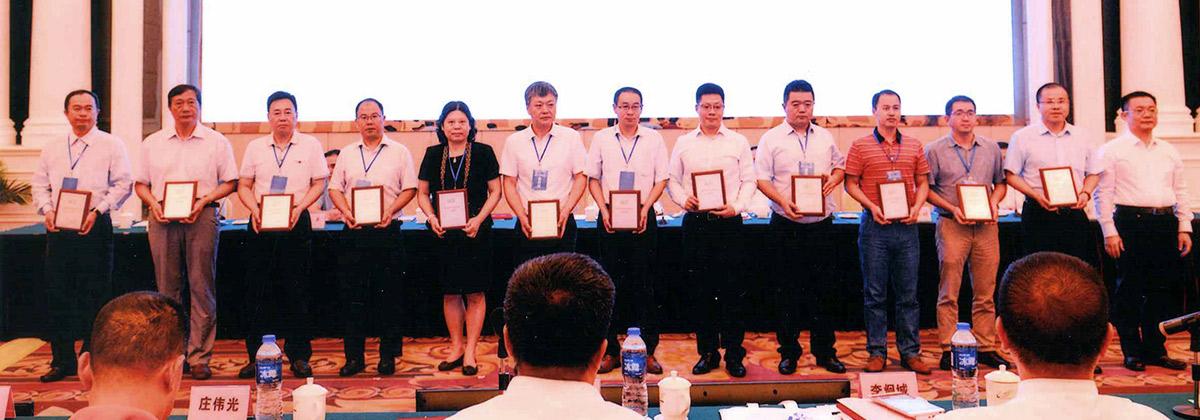 广东韶关市特聘65名产业领军人物成立产业研究院 前瞻产业研究院成为首批合作机构