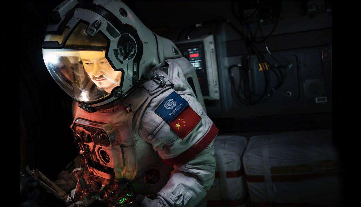 """《流浪地球》里的那些超级科技:谁能造出""""领航者号""""空间站?"""