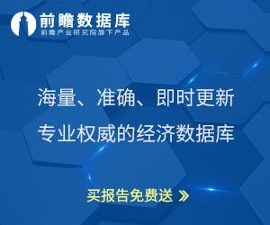 中国二次元发起冲刺 国产动漫产业酝酿爆发